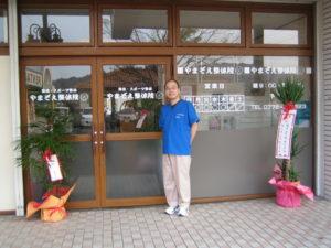 2009新店舗 002